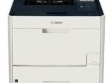 CanonColor imageRUNNER LBP5280 Driver